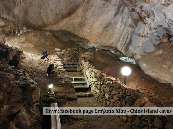 chios island caves2